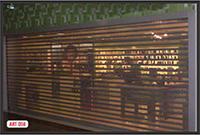 Porta Sanfonada de Ferro